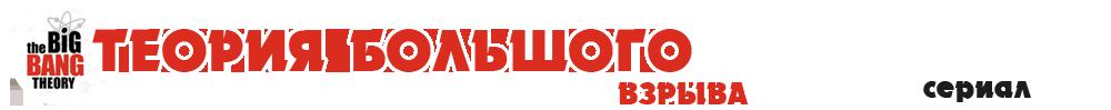 teoriabv.ru